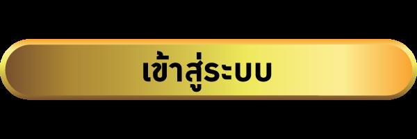 UFA6556-LogIn-600x200-01